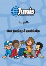 Om Junis på arabiska